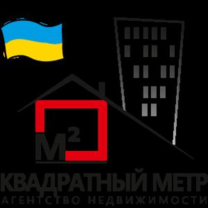 АН Квадратный метр Харьков - форма заявки