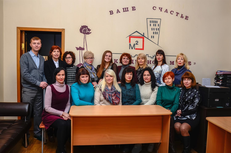 Агентство Недвижимости Квадратный Метр Харьков