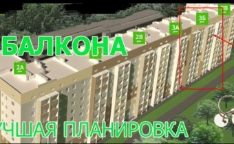 014065 * 2к.кв. ЖК Радужный