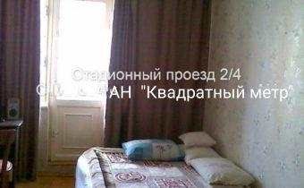 014081 * 3к.кв. Новые дома