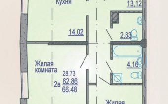 014095 * 2к.кв. Новые дома