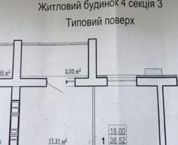 017066 * 1к.кв. ЖК Сказка