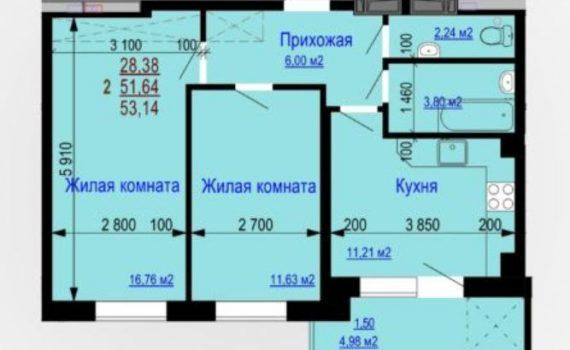 003133 * 2к.кв. ЖК Дом на Зерновой