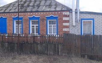 011010 * Дом в Новопокровке