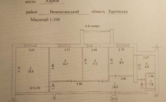 014193 * 3к.кв. ЖК Радужный