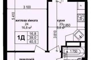 017121 * 1 к.кв. ЖК Манхеттен