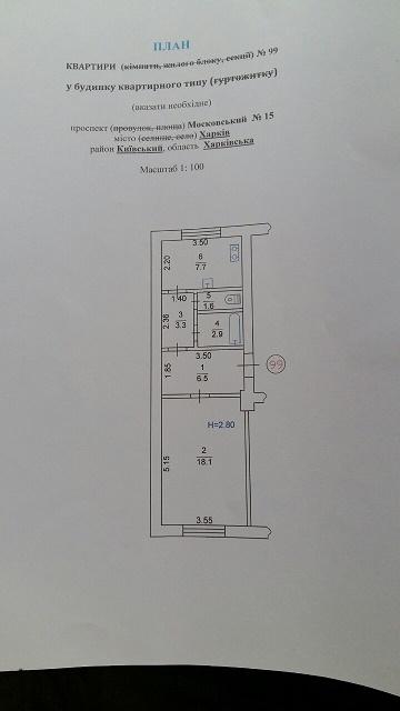 004020 * 1 к.кв. на пр. Московском