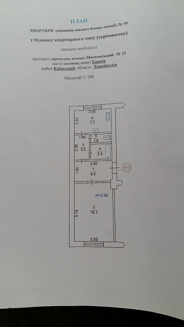 004020 (3)