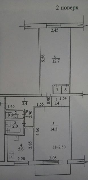018002 * 2к.кв. на Салтовке.
