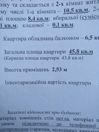 013090 * 2к.кв. Павлово поле
