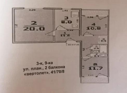 014153 * 3к.кв. ж/м Роганский
