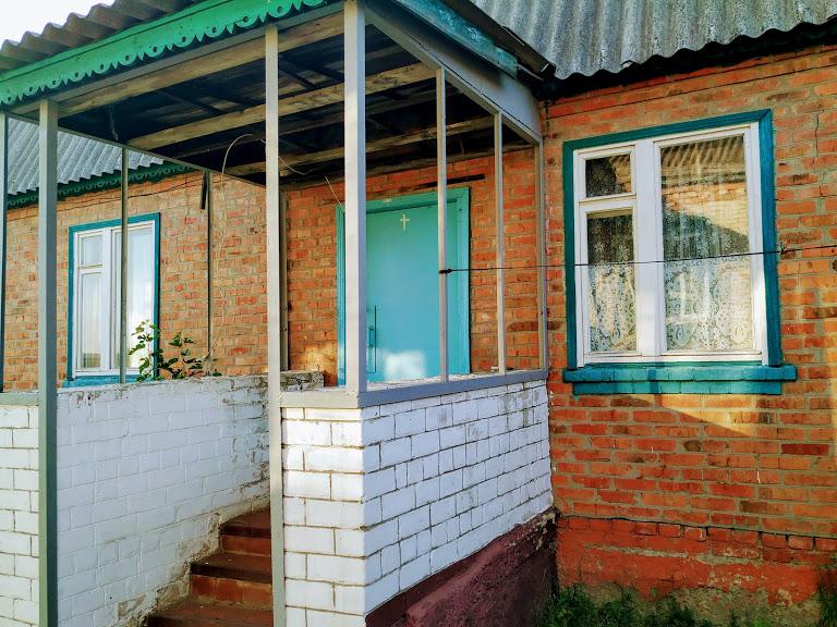 016053 * Дом в Новопокровке